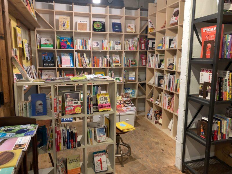 本屋イトマイの書店スペース