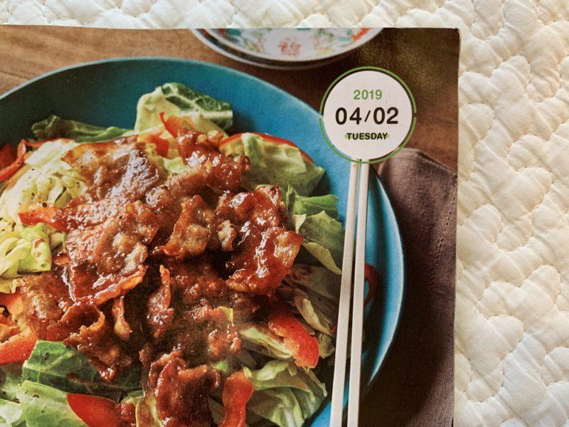 肉炒めキャベツ
